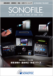 SONOFILE®  for Filing