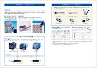 超音波研磨工具